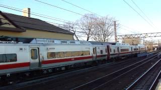 MNRR New Haven Local: Grand Central bound M-8 local train @ Port Chester!
