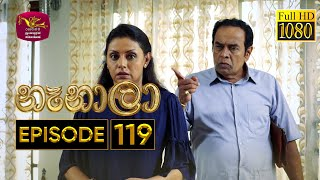 Nenala - නෑනාලා | Episode 119 - (2021-05-06) | Rupavahini Teledrama  @Sri Lanka Rupavahini Thumbnail