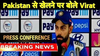 BREAKING: VIRAT KOHLI Reacts on India vs Pakistan, Says we stand by Nation, BCCI