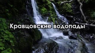 видео Сплавы - ПЯТЬ ЗВЁЗД, туристическая фирма г. Владивосток