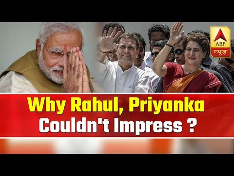 PM Modi Wins; Rahul, Priyanka Couldn't Impress: A Report | ABP News