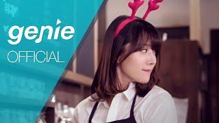 날선멜로디 - 겨울사랑 Official M/V Mp3