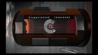 Новости СТК от 04.03.2015