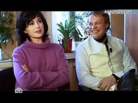 А. Заворотнюк и С.Жигунов Чистосердечное признание