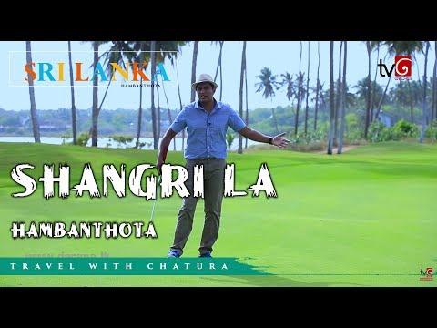 Travel With Chatura @ Shangri La Hambanthota , Sri Lanka ( 11-08-2018 )