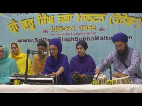 Bibi Satnam Kaur UK  Har Jan Rakhe Gur Govindh