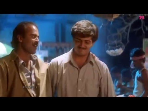 கவலைபடாதKavalai patatha Ajith ,Deva Gana Super Hit  Song