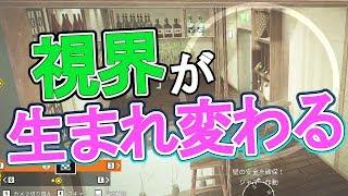 エコードローンが見やすくなって神仕様に!!生まれ変わって見え見えよ!!!【R6S】 thumbnail
