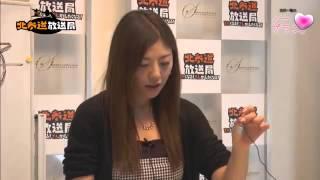 今回の放送はラジコンnano-Qに挑戦企画!! MC:渋沢一葉 日本テレビ「...