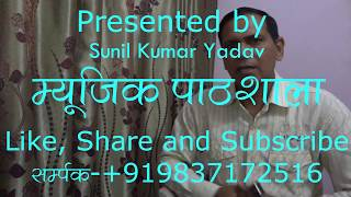 how-to-play-jadu-teri-nazar-darr-on-harmonica-mouthorgan-tutorial-with-notations
