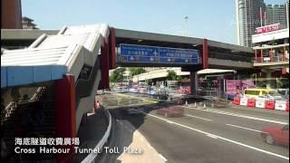 [Hong Kong Bus Ride] 城巴 812 @ 118 小西灣(藍灣半島) - 深水埗(東京街) [全程行車影片]