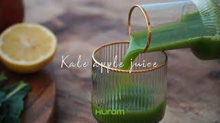 [Juice Recipe (feat.Hurom easy…