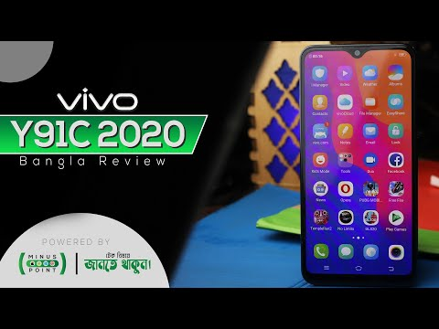 VIVO Y91c 2020 । 4030mAh Battery । Bangla Review । Minus Point