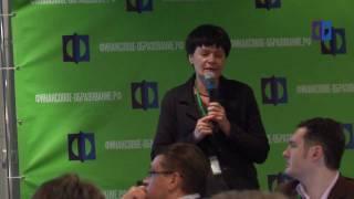 Оценка уровня финансовой грамотности населения РФ
