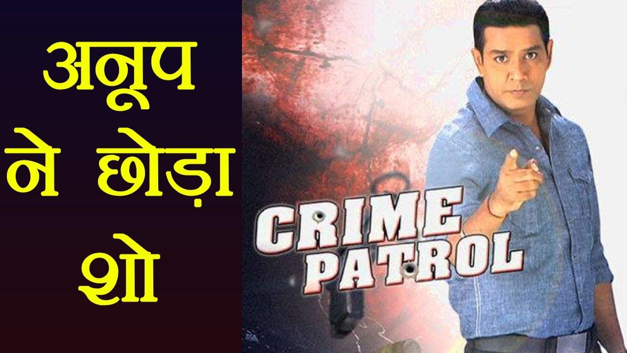Crime patrol satak 2009