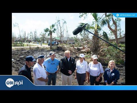 ترامب يزور موقع -مايكل- بولاية فلوريدا  - نشر قبل 4 ساعة