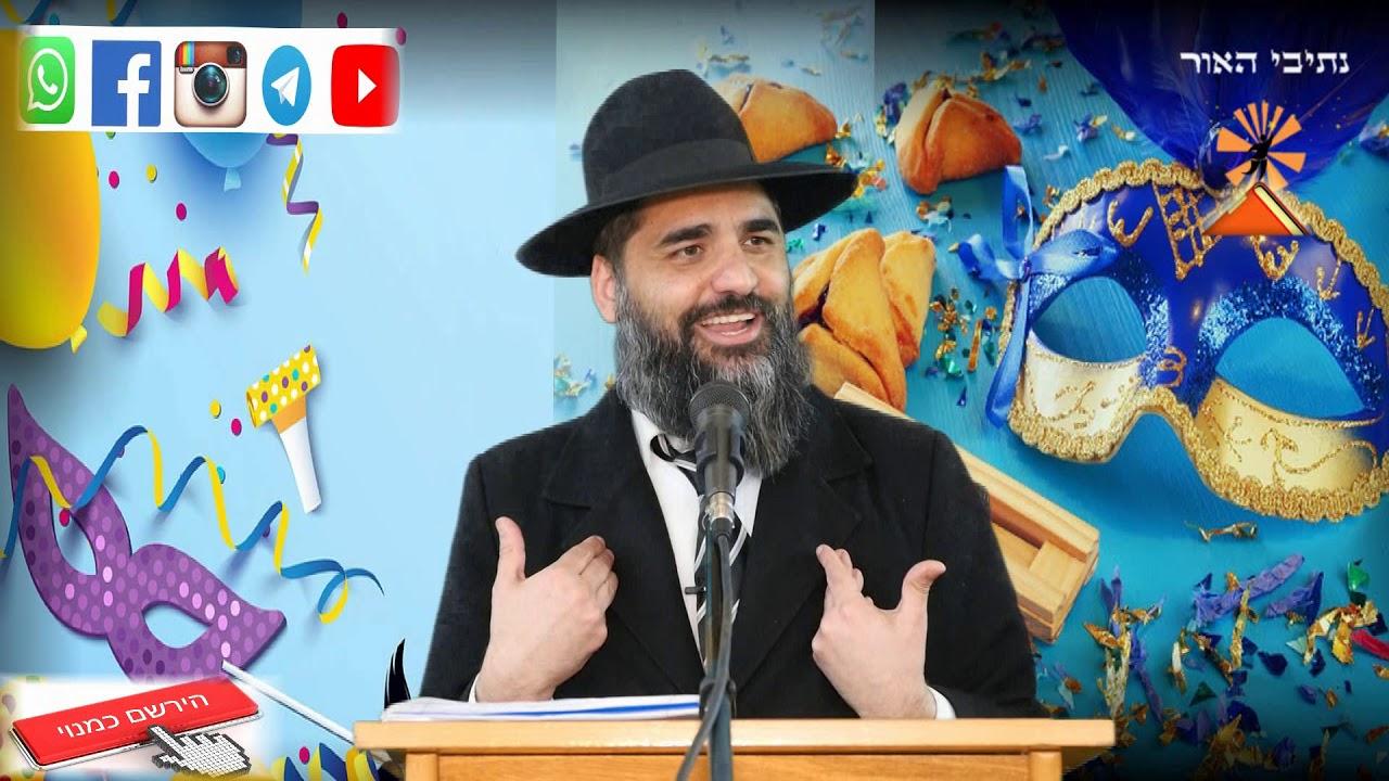 הרב יונתן בן משה - סיפור מגילה 2019 - חידושים על המגילה - מרתק ומצחיק HD