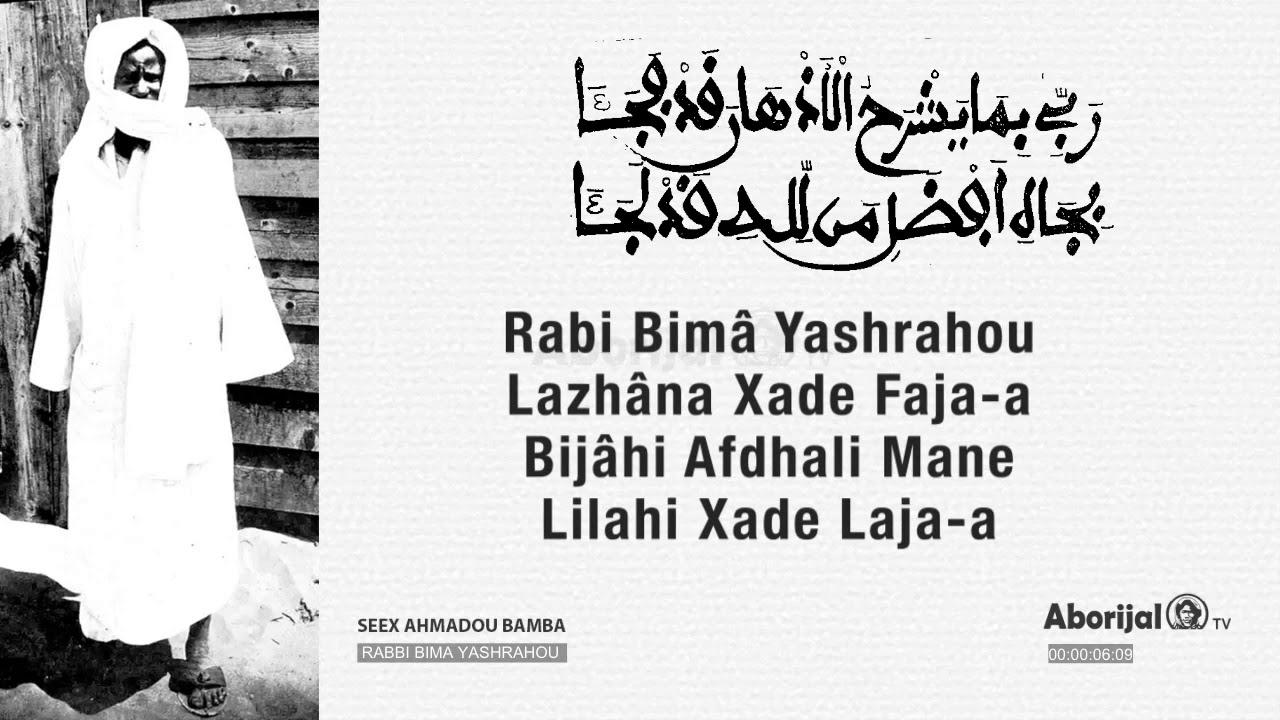 Download Rabi Bima Yasrauh  • Khassida Transcription | aborijal tv