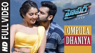 Hyper Songs | Ompula Dhaniya Full Video Song | Ram Pothineni, Raashi Khanna | Ghibran