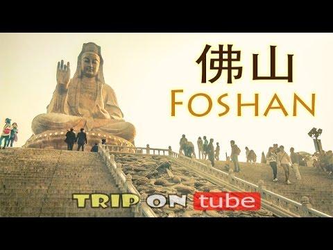 Trip On Tube : China Trip (中国) Episode 16 - Foshan (佛山) [HD]