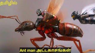 Ant Man Explain In Tamil Voice Over Mr Tamilan