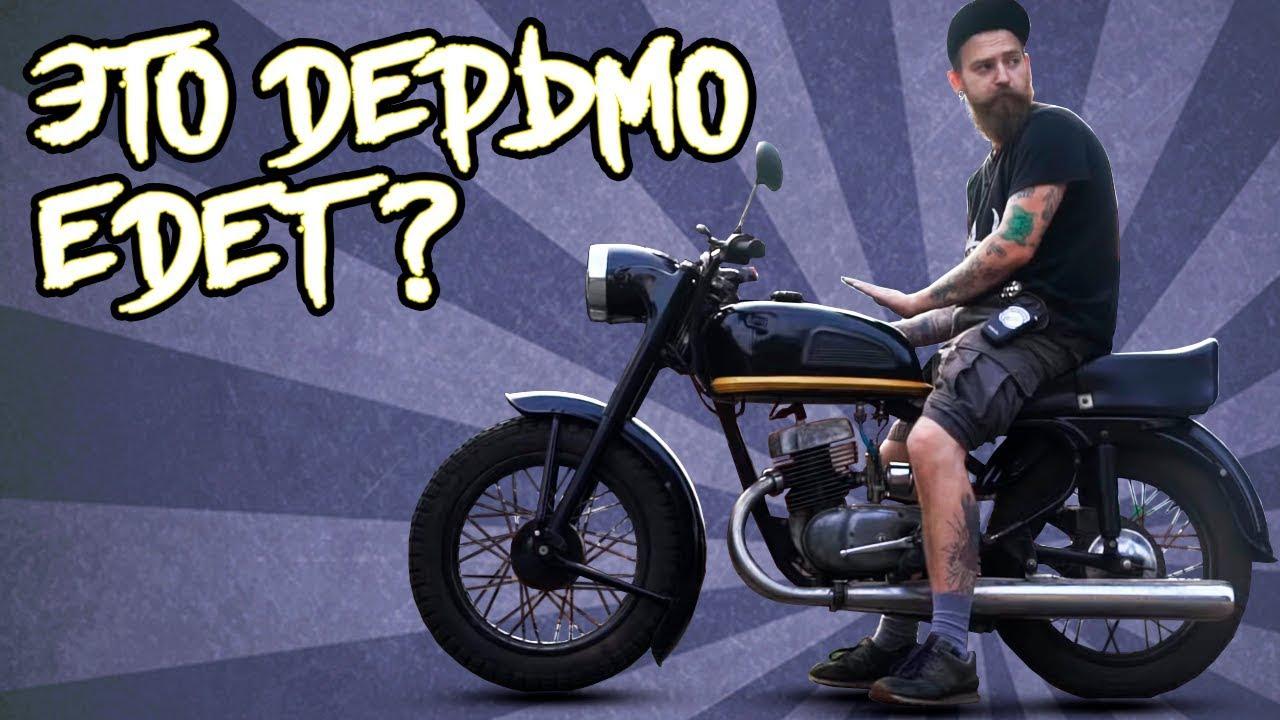 Восстановление мотоцикла Восход 1 — часть 6