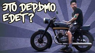 Восстановление мотоцикла Восход 1 - часть 6