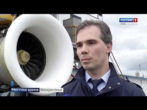 Пресс-тур: двигатель ПД-14 встает на крыло