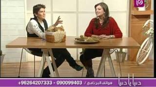 رزان شويحات تتحدث عن انواع واشكال الخبز وفوائده