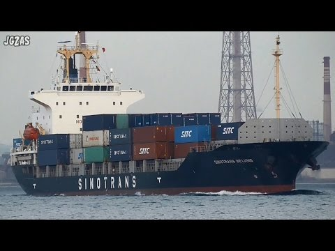 SINOTRANS BEIJING Container ship コンテナ船 SINOTRANS 関門海峡 2015-SEP