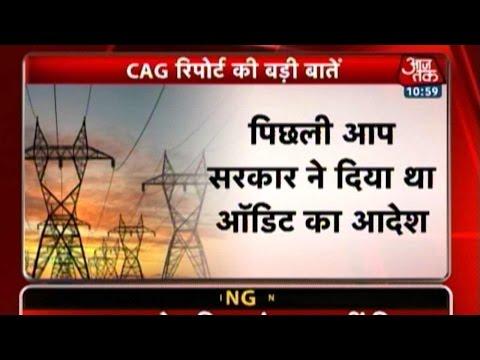 CAG Questions Delhi Power Discoms