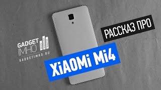 видео Отличный планшетофон HTC Desire 800