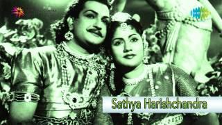 Satya Harishchandra |  Padyam
