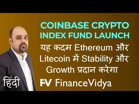 Coinbase Crypto Index Fund Launch - Crypto News Today, Bitcoin News In Hindi
