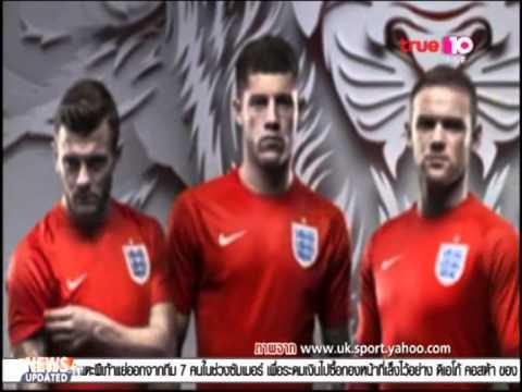 อังกฤษเปิดตัวชุดแข่งสู้ศึกฟุตบอลโลก 2014