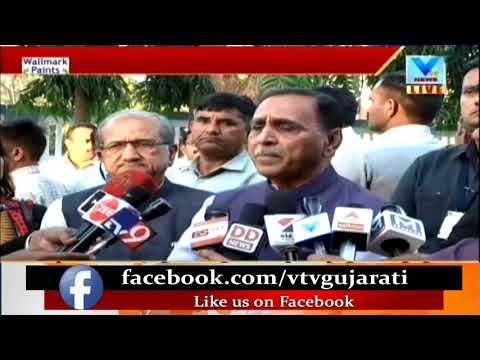 CM Vijay Rupani: Narmada Control Authority has allowed to use 'dead water' of Sardar Sarovar Dam