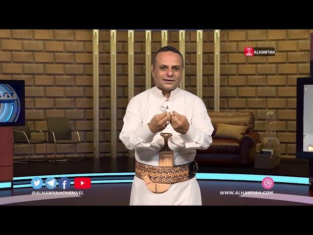 نقطة نظام | ألف تحية لربات البيوت | منصور العميسي قناة الهوية