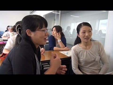 特集 変�る�英語教育 教�る技術を磨� 中・高英語担当教員指導力�上研修①