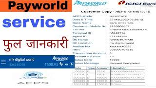 Payworld Aeps service मिनिस्टेटमेंट move to bank problem