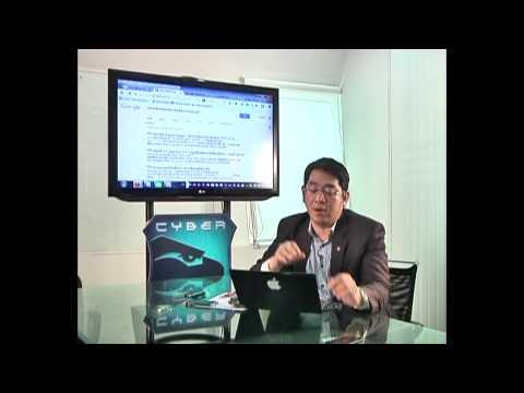 Cyber911 - เทคนิคการค้นหาด้วย Google (ช่วงที่ 2)