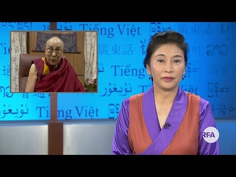 RFA Tibetan TV News Segment 10 16 2018 Chakmo Tso