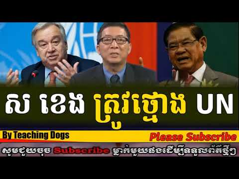 Cambodia Hot News VOD Voice of Democracy Radio Khmer Evening Friday 10/06/2017