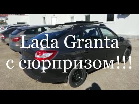 Покупка авто в Тольятти с выгодой. Обзор обновленной гранты 2019