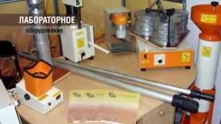 Лабораторное оборудование от производителя ОЛИС ООО(, 2014-08-01T08:26:56.000Z)