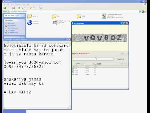 Qlinkgroup Software mp4