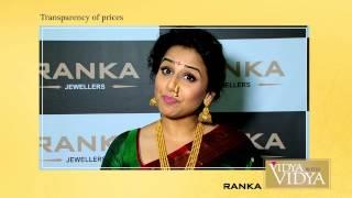 Vidya with Vidya - Episode 05