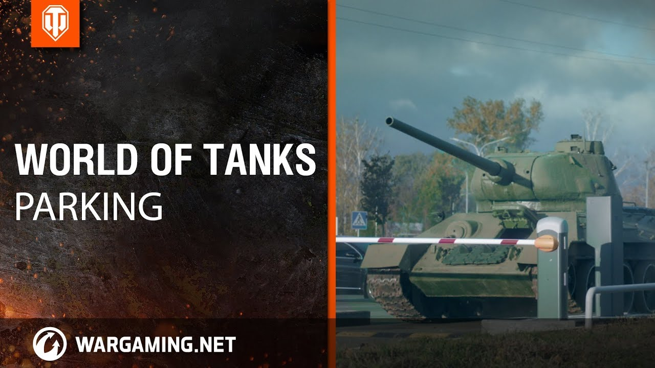 World of Tanks presents: The Car Park