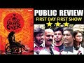 """""""Game Over"""" Movie Public Review 