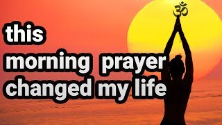Prayer For Early Morning to start your day | POWERFUL LAKSHMI …
