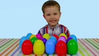 20 открывает яйца сюрприз игрушки